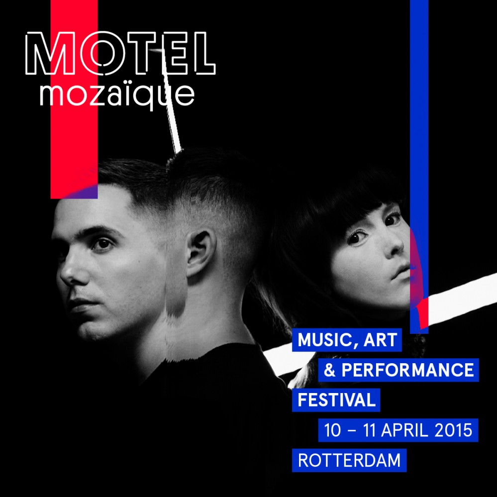 MM15_announcement_purityring